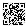 QRコード https://www.anapnet.com/item/265691