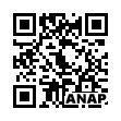 QRコード https://www.anapnet.com/item/260283