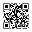 QRコード https://www.anapnet.com/item/254333