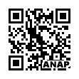QRコード https://www.anapnet.com/item/252280