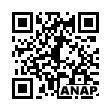QRコード https://www.anapnet.com/item/221674
