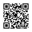 QRコード https://www.anapnet.com/item/259840