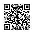 QRコード https://www.anapnet.com/item/246363