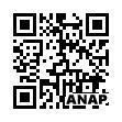 QRコード https://www.anapnet.com/item/261845