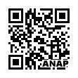 QRコード https://www.anapnet.com/item/245586