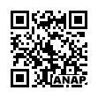 QRコード https://www.anapnet.com/item/252298