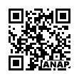 QRコード https://www.anapnet.com/item/257504