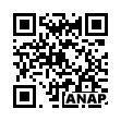 QRコード https://www.anapnet.com/item/258919
