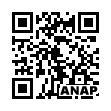 QRコード https://www.anapnet.com/item/256500