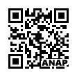 QRコード https://www.anapnet.com/item/263510