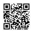 QRコード https://www.anapnet.com/item/255893