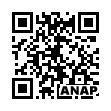 QRコード https://www.anapnet.com/item/256963