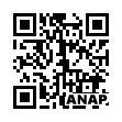 QRコード https://www.anapnet.com/item/243260
