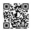 QRコード https://www.anapnet.com/item/248424