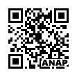 QRコード https://www.anapnet.com/item/244046