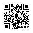 QRコード https://www.anapnet.com/item/250814