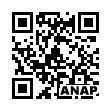 QRコード https://www.anapnet.com/item/260103