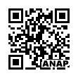 QRコード https://www.anapnet.com/item/256872