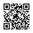 QRコード https://www.anapnet.com/item/249142