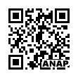 QRコード https://www.anapnet.com/item/251864