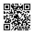 QRコード https://www.anapnet.com/item/252100