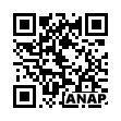 QRコード https://www.anapnet.com/item/243596