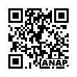 QRコード https://www.anapnet.com/item/253475