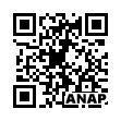 QRコード https://www.anapnet.com/item/257075