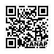 QRコード https://www.anapnet.com/item/254111