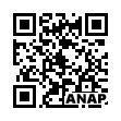 QRコード https://www.anapnet.com/item/261792