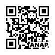QRコード https://www.anapnet.com/item/249791