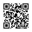 QRコード https://www.anapnet.com/item/264812