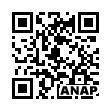 QRコード https://www.anapnet.com/item/241013
