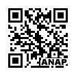 QRコード https://www.anapnet.com/item/257782