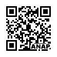 QRコード https://www.anapnet.com/item/261019