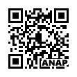 QRコード https://www.anapnet.com/item/258601