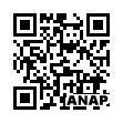 QRコード https://www.anapnet.com/item/248499