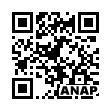 QRコード https://www.anapnet.com/item/256879