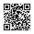 QRコード https://www.anapnet.com/item/258551
