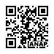 QRコード https://www.anapnet.com/item/254462