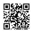 QRコード https://www.anapnet.com/item/262539