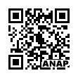 QRコード https://www.anapnet.com/item/260340