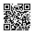 QRコード https://www.anapnet.com/item/259472