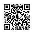 QRコード https://www.anapnet.com/item/259722