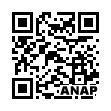 QRコード https://www.anapnet.com/item/261423