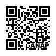 QRコード https://www.anapnet.com/item/262092