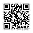 QRコード https://www.anapnet.com/item/253084