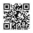 QRコード https://www.anapnet.com/item/248571