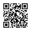 QRコード https://www.anapnet.com/item/257900