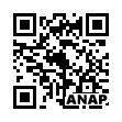 QRコード https://www.anapnet.com/item/233301